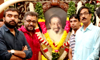 Nadigar Sangam Celebrates Shivaji Ganesan 88th Birthday