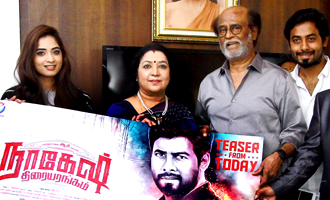 Superstar Rajinikanth Launched Nagesh Thiraiarangam Movie Teaser