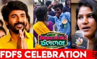 Sivakarthikeyan Fans Mass Celebration at Namma Veetu Pillai FDFS
