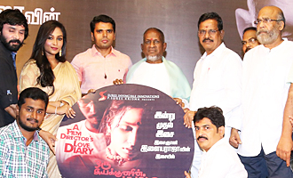 'Oru Iyakkunarin Kadhal Dairy' Audio Launch