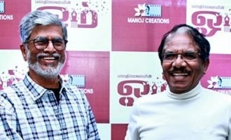 'OM' Movie Audio Launch