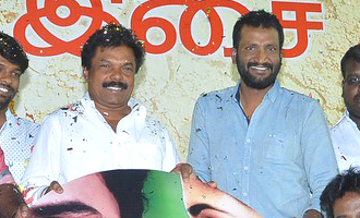 'Onbathu Kuzhi Sampath' Movie Audio Launch