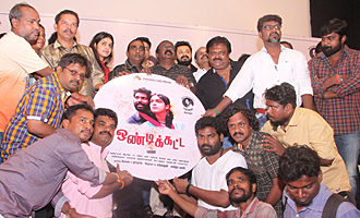 'Ondikatta' Audio Launch