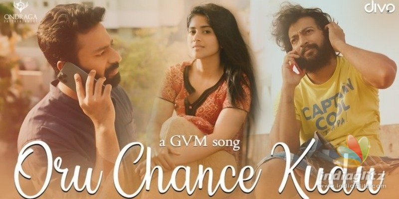 GVMs Oru Chance Kudu is a cute story in a song video