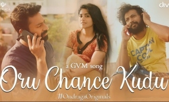 Gautham Menon's 'Oru Chance Kudu' is a cute story in a song video