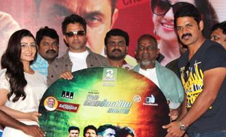 'Oru Melliya Kodu' Audio Launch