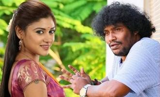 Oviya teams up with Yogi Babu in a new movie - Details