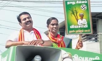 பெரும் அரசியல் தலைகளை பின்னுக்கு தள்ளிய 'நாம் தமிழர்' காளியம்மாள்....! இது புதுசா இருக்குப்பா...!