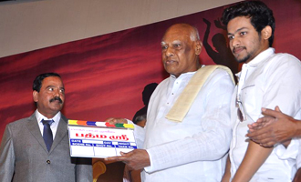 'Padma Shri' Movie Launch