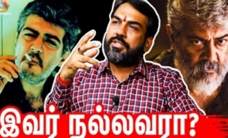 Thala Ajith shows the way to people - Rangaraj Pandey interview