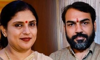 Sripriya letter to Rangaraj Pandey