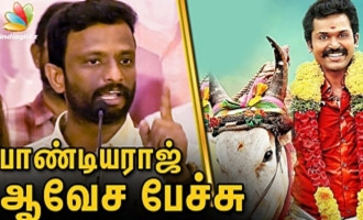 Why do you people care so much? : Pandiraj Angry Speech