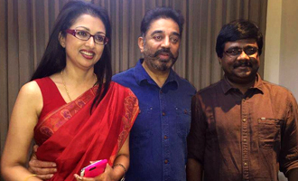 'Papanasam' Success Party