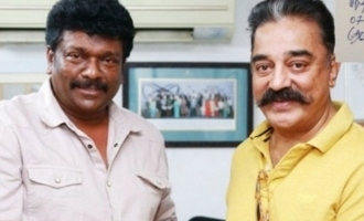 Parthiban calls this as Kamal Haasan's best ever performance!