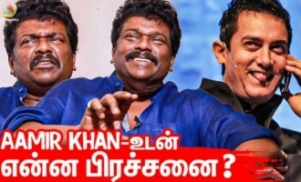Amir Khan Doesn't Know This : Director Parthiepan Opens Up