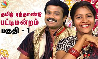 Madurai Muthu's Tamil New Year Pattimandram 2017 - Part 1