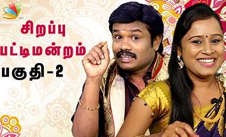 Madurai Muthu's Tamil New Year Pattimandram 2017 - Part 2