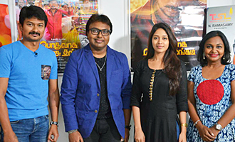 'Podhuvaga En Manasu Thangam' Audio Launch