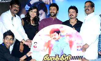 'Pokkiri Mannan' Movie Audio Launch