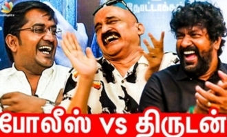 Are robbers smarter than police? - Vettri, Mime Gopi, Bosskey, interviwe