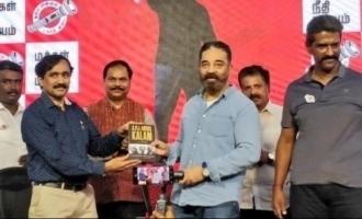 APJ Abdul Kalam's assistant Ponraj joins Kamal Haasan's Makkal Needhi Maiam