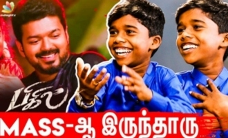 Thalapathy Vijay's Verithanam dance - Super Singer Poovaiyar interview