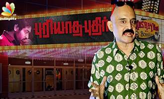 Puriyatha Puthir Movie Review - Kashayam with Bosskey