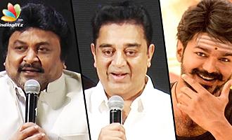 No need to re-censor Mersal : Prabhu & Kamal Speech at Sivaji Memorial Meet