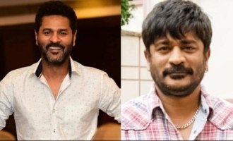 Prabhu Deva's wife name and exact marriage details revealed by Raju Sundaram
