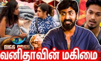 Vanitha is the only one who makes 'Bigg Boss 3' interesting - Chinna Thambi Prajin interview