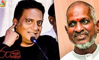 Illayaraja did this Without Me : Prakash Raj Speech