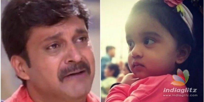 Popular Television actors two year old daughter dies in an unfortunate manner