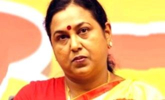 திமுக, கமல் கட்சியையும் தடை செய்ய வேண்டும்: பிரேமலதா