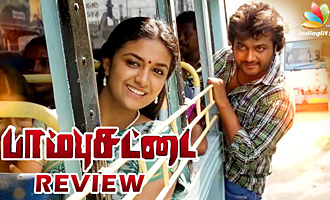 'Paambu Sattai' Movie Reveiw