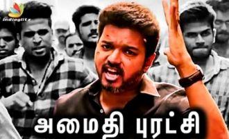 Vijay's silent revolution has started - P T Selvakumar