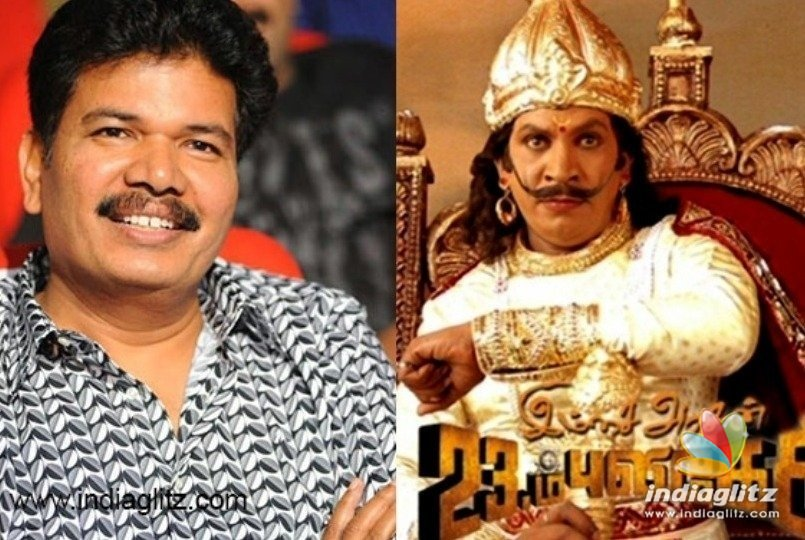 Vadivelu refuses to act in Imsai Arasan 24 Aam Pulikesi ?