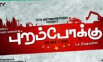 UTV puts end to the 'Purampokku' title issue