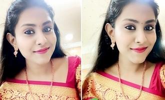 பிரபல தமிழ் பாடகரின் மகள் திடீர் மாயம்: போலீசில் புகார்