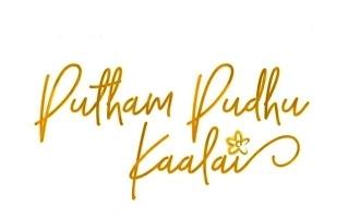 ஐந்து இயக்குனர்களின் ஆந்தாலஜி திரைப்படம்: டைட்டில், ரிலீஸ் தேதி அறிவிப்பு!