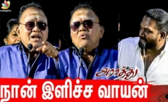 People will never learn from mistakes - Radha Ravi funny speech