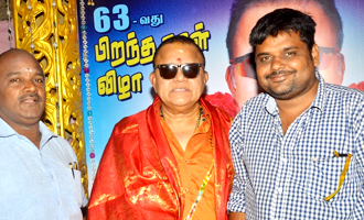 Radha Ravi Birthday Celebration