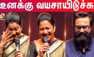Sarathkumar Trolls Radhika on Stage