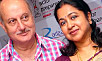 Anupam Kher & Radaan Launch Acting School