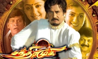 Director Vasu reveals the plot of Chandramukhi 2