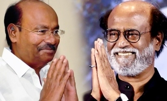 Dr Ramdoss says about alliance with Rajinikanth party