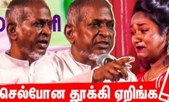 Throw Away Your Phones : Illayaraja Emotional Moment with Students