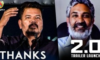 Director Rajamouli Questions Shankar