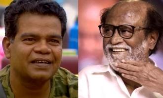 After Kamal Rajinikanth helped to actor Ponnambalam