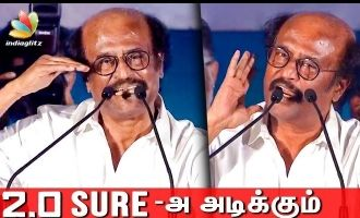 Late ah Vanthalum Sure ah Adikum ! : Rajinikanth Speech