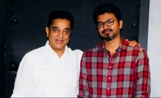 Kamal and Vijay's close relatives pair up